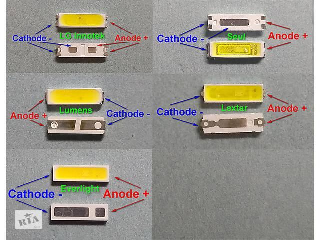 Светодиоды торцевой подсветки матрицы LED телевизора smd 7020 3V- объявление о продаже  в Николаеве
