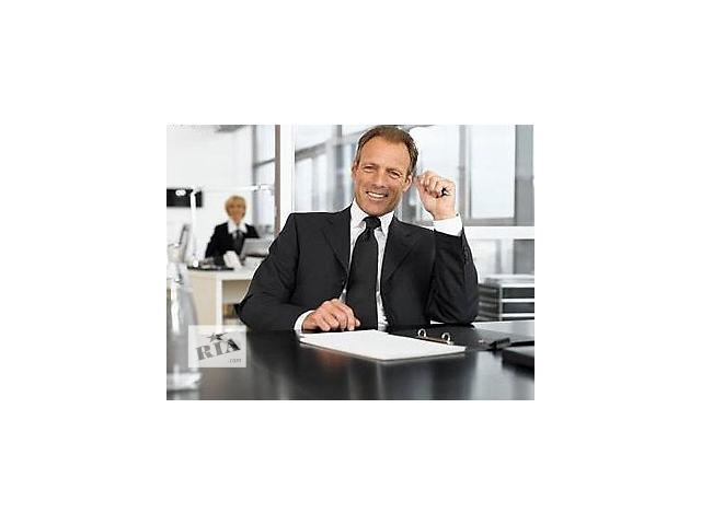 Спеціаліст з досвідом керівника- объявление о продаже  в Львове