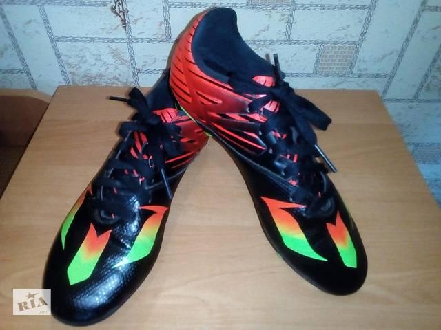 Бутси футбольні Adidas р. 37 - Товари для спорту в Павлограді на RIA.com 9bd968f8a302b