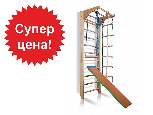 бу Sport Kids classic деревянная шведская стенка, спортивный уголок для деток.  Обратите Внимание!!! Бесплатная доставка на в Днепре (Днепропетровск)