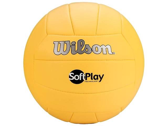 бу Мяч волейбольный Wilson Soft play volleyball yellow Art. 4ist-902871342 в Киеве
