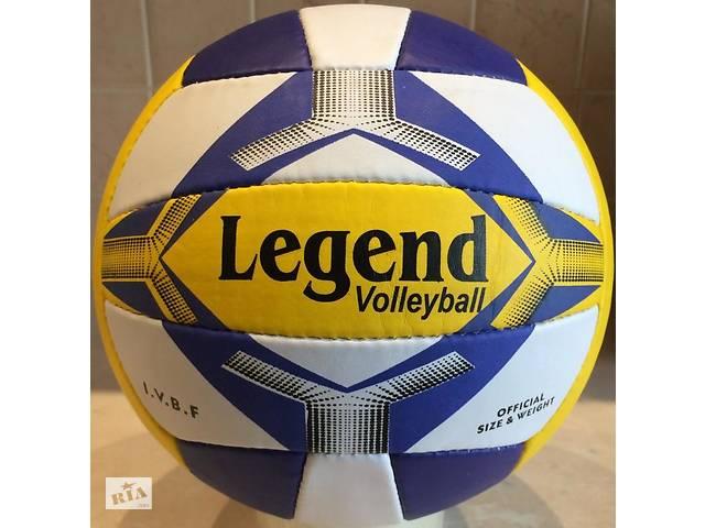 продам М'яч волейбольний бу в Одесі