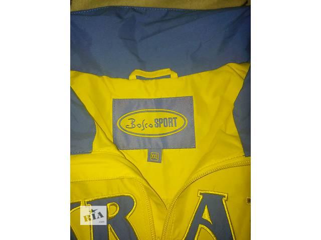 Спортивний костюм Bosco- объявление о продаже  в Броварах