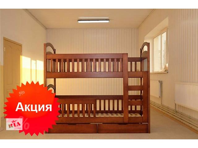 купить бу Срочно со склада! Кровать двухэтажная Карина Люкс новая, трансформер, разбирается на 2 одноярусные в Киеве