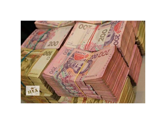 продам Срочный кредит для ваших потребностей бу  в Украине