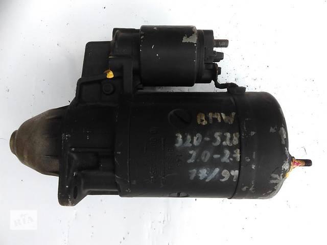 продам Стартер 12V, Z=9, 1,1 кВт, 0001311125, BMW бу в Кривом Роге (Днепропетровской обл.)