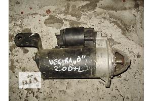 б/у Стартеры/бендиксы/щетки Opel Vectra B