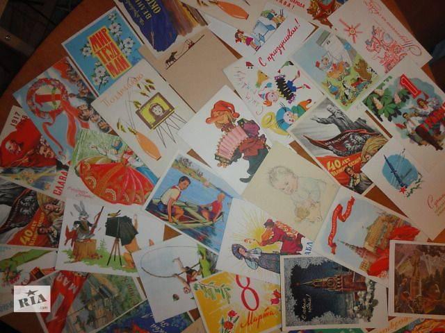 Где можно продать старые открытки ссср