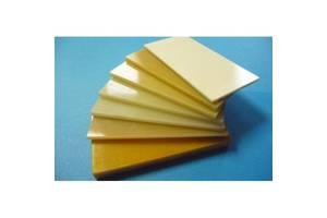 Стеклотекстолит СТЭФ листы и стержни , порезка, изготовление деталей.