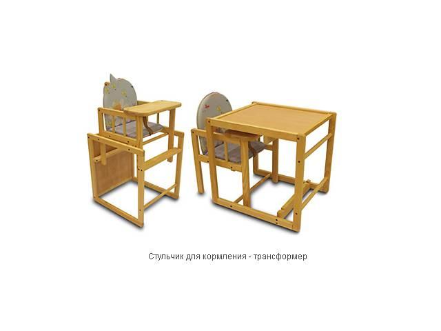 продам стільчики трансформери для годування  бу в Тернополе