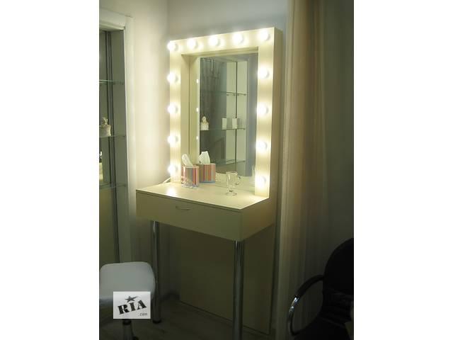 купить бу Стол визажиста (гримерный) для макияжа с лампами в Днепре (Днепропетровск)