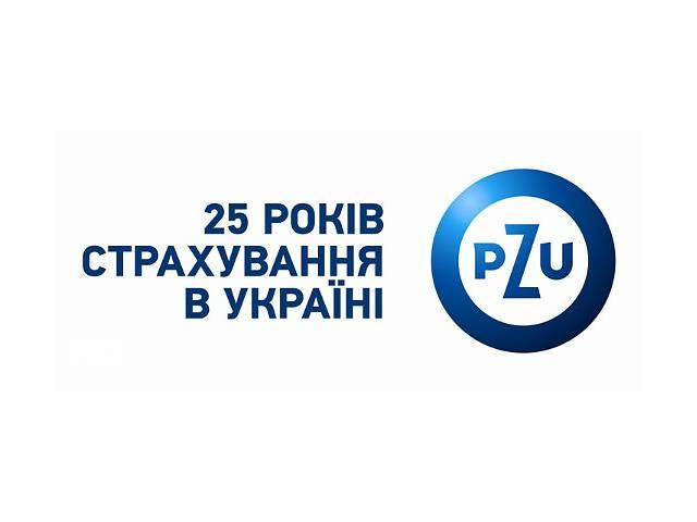 продам Страховки выезда за рубеж и рабочих виз от PZU бу  в Украине