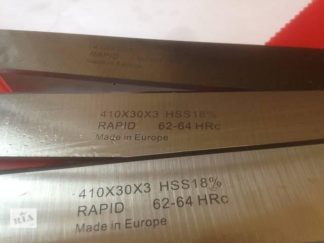 Строгальный( фуговальный ) нож по дереву HSS w18% 40*30*3 Rapid Germany  - объявление о продаже   в Украине