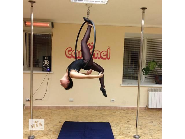 продам Студия танца Caramel Pole Dance - jткрываем новую группу Aerial Hoop (Воздушное кольцо) бу в Хмельницком