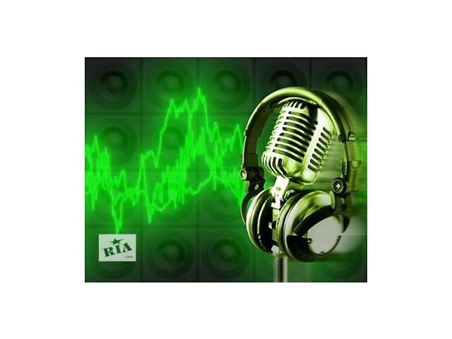 Студия звукозаписи- объявление о продаже  в Николаеве