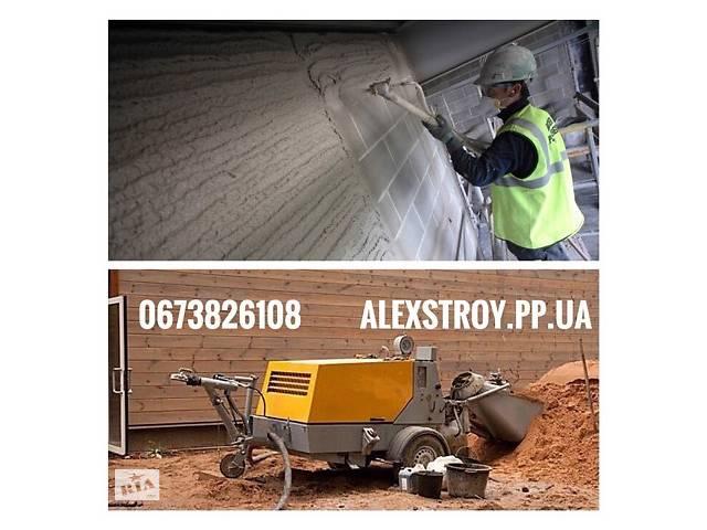бу Стяжка пола. Штукатурка стен машинная гипсовая и цементная  в Украине