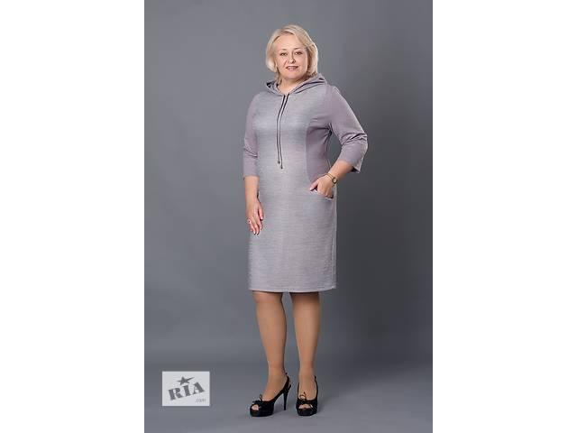 бу Стильное платье с капюшоном большой размер  в Хмельницком