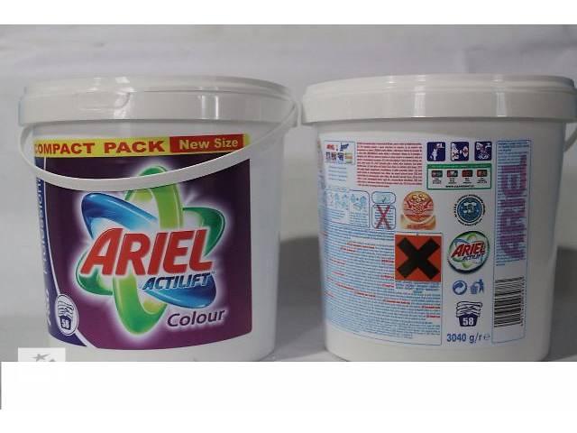 бу Ariel Actilift Color 3.4 кг Европа в Ужгороде