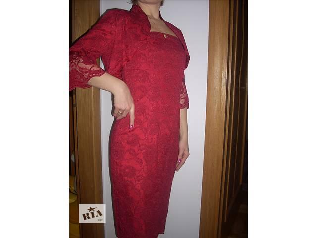 бу Сукня з болеро Modesta(Польща) в Тернополе