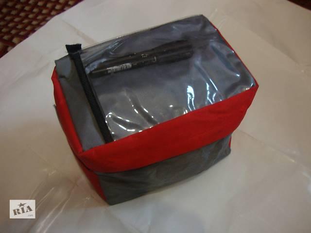 бу сумку-термос для продуктов,медикаментов в Виннице