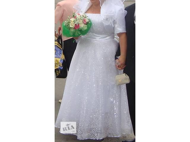 Свадебное платье с болеро (размер 52-56)- объявление о продаже  в Киеве