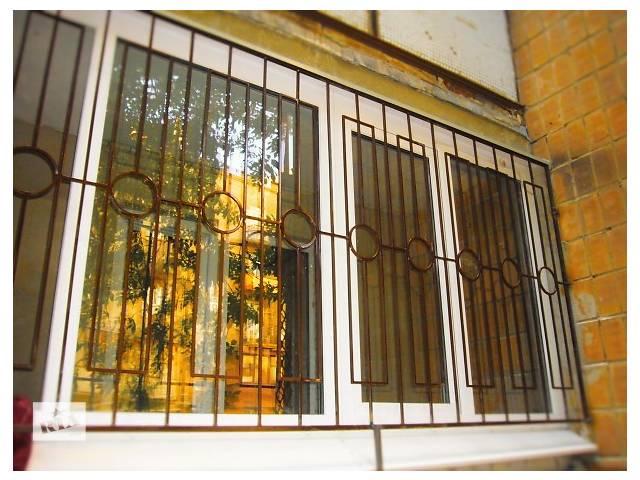 бу Решетки на окна  в Украине
