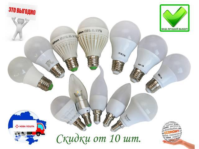 Светодиодные LED лампочки E14, E27. 3W-15W- объявление о продаже  в Киеве