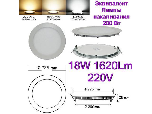 купить бу Светодиодный светильник 18W Led 1620Lm 220V, с гарантией. Аналог лампы накаливания 200 Вт в Киеве