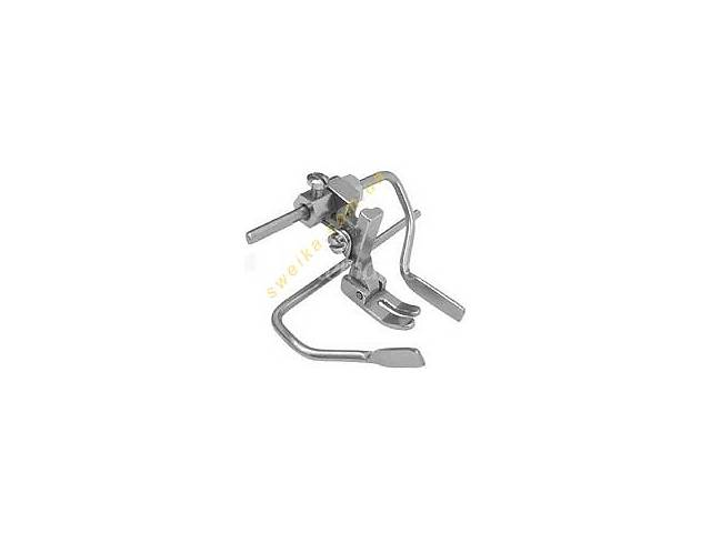 Лапка промышленной швейной машины P 723  c ограничителями отстрочки края