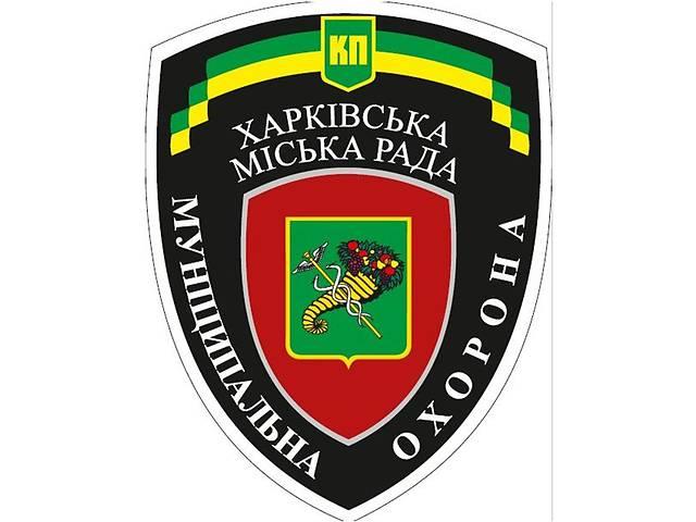 Сигнализация_Охранная_Пожарная- объявление о продаже  в Харькове