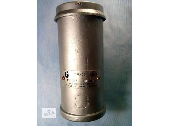 бу Телескоп Тера радиационного пирометра РАПИР, 900-2000°С (РС-20) в Запорожье