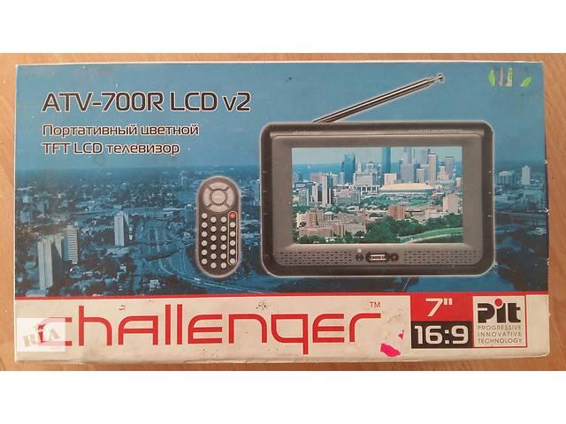 купить бу Телевизор портативный цветной Challenger ATV-700Rv2 в Киеве