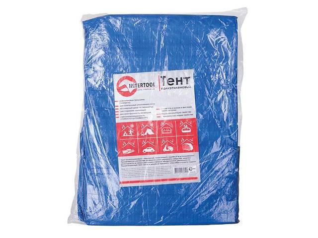 Тент синій, поліетиленовий, щільністю 65г/м², з вушками і двосторонньою ламінацією, 2*3м Art. inst-618837101- объявление о продаже  в Дубні