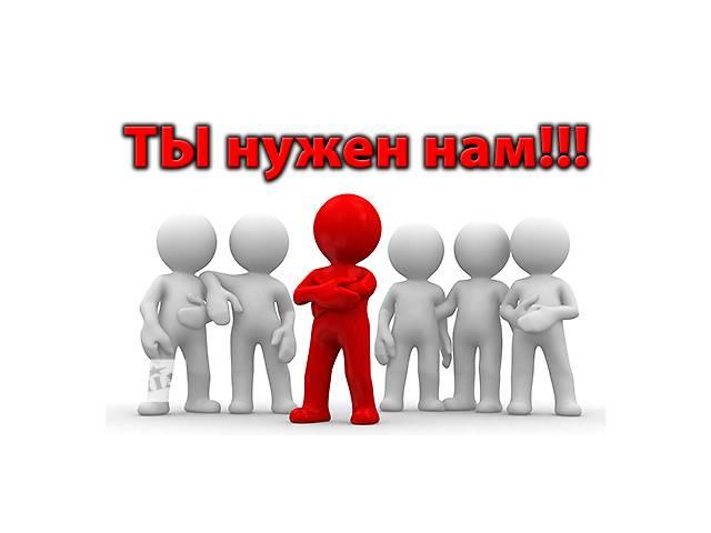 продам Терміново потрібні працівники на автомобільний завод – комплектувати автомобільну проводку (AUDI,MERCEDES). Робота не ва бу  в Украине