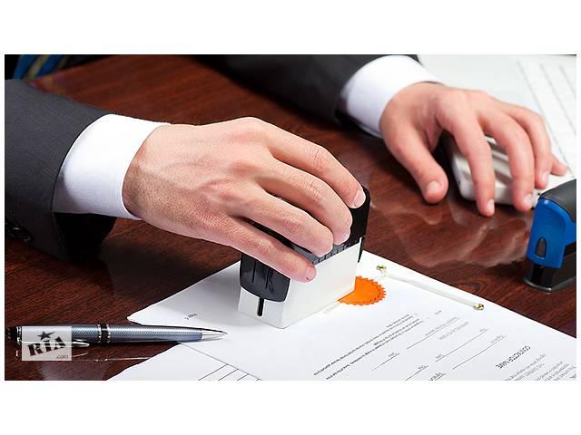 Терміновий переклад пакету документів для подачі в Консульства- объявление о продаже   в Україні