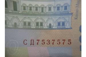 Билеты и путешествия