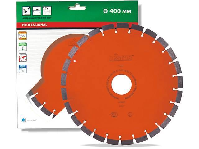 продам Distar 1A1RSS/C3 360x3,5/2,5x15x32-24 Sandstone HIT 3000 Алмазный отрезной диск по песчанику бу в Ивано-Франковске