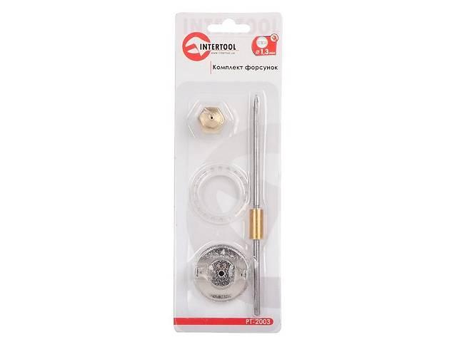 Комплект форсунок 1,3 мм к PT-0204, PT-0205, PT-0210, PT-0211 INTERTOOL PT-2003