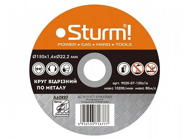 бу Круг отрезной по металлу Sturm 9020-07-150x16, 150x1.6x22 в Киеве