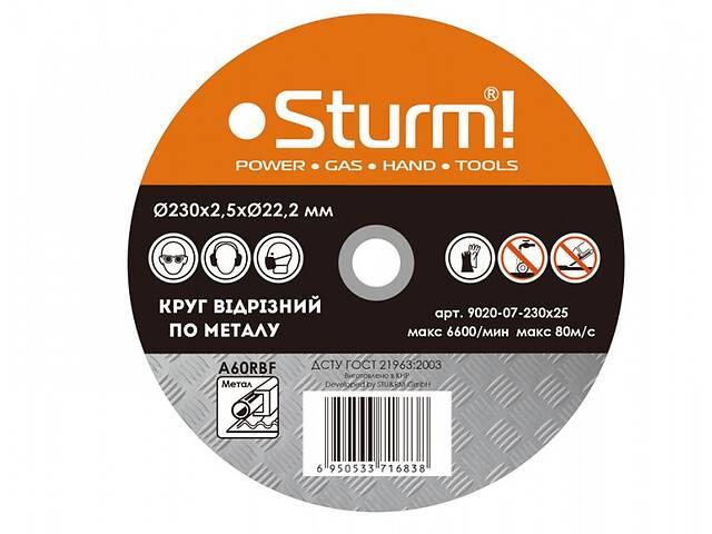 продам Круг отрезной по металлу Sturm 9020-07-230x25, 230x2.5x22 бу в Киеве
