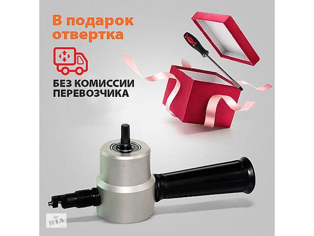 Насадка-ножницы Сверчок для дрели Sturm SN160- объявление о продаже  в Киеве