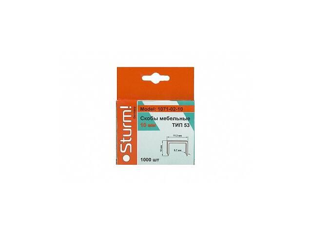 купить бу Скобы для степлера 10мм, тип 53 Sturm 1071-02-10 в Киеве