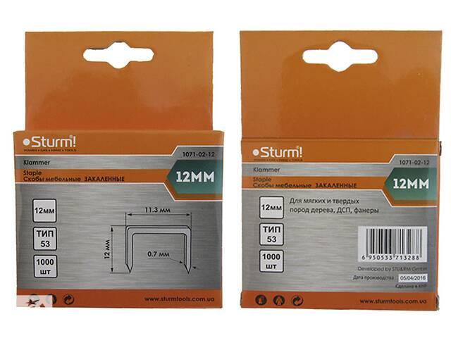 продам Скобы для степлера 12мм, тип 53 Sturm 1071-02-12 бу в Киеве