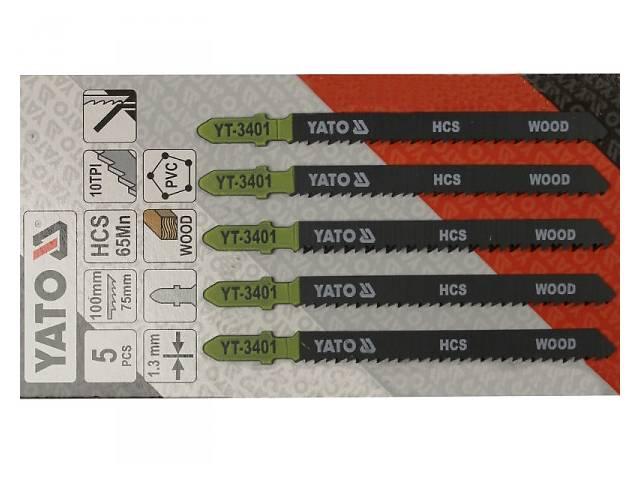 YATO Полотно для електролобзика(дерево-пластик) , l=100мм- объявление о продаже  в Ивано-Франковске