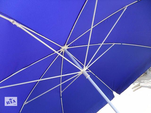 купить бу Торговый зонт 8 спиц синий в Одессе