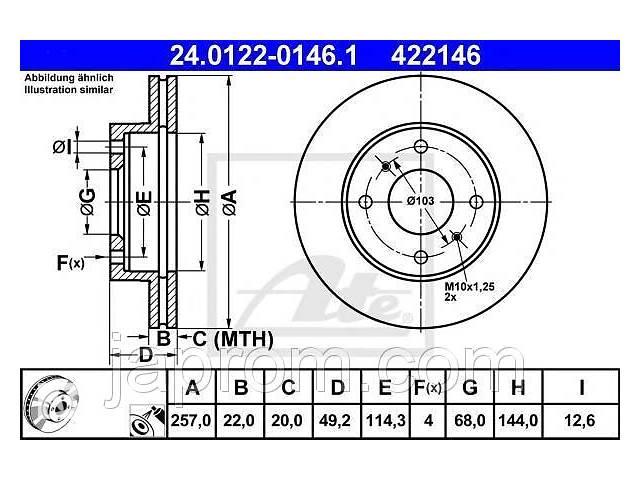 продам Тормозной диск передний Nissan Primera P10 P11 Almera N16 Classik B10 257,8мм 4*114.3 бу в Шумську