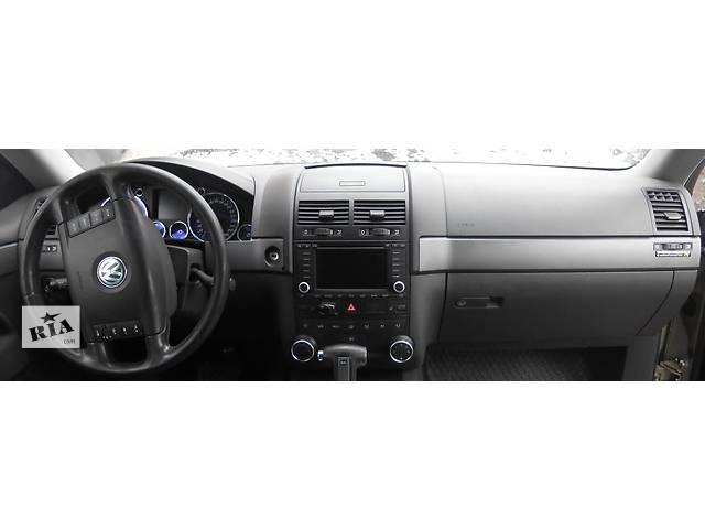 Торпедо Торпеда передняя панель Volkswagen Touareg Туарег 2002 - 2009- объявление о продаже  в Ровно