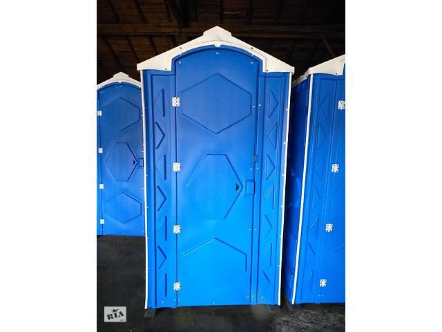 купить бу Биотуалет. Туалетная кабинка уличная в Днепре (Днепропетровск)