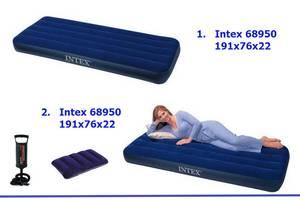 Новые Надувные матрасы Intex
