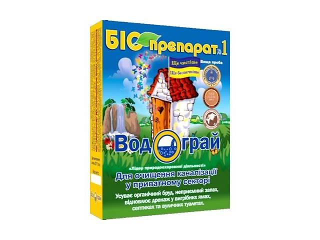 бу Засіб для вигрібних ям Водограй Експрес 75 г (4820213780010) в Києві